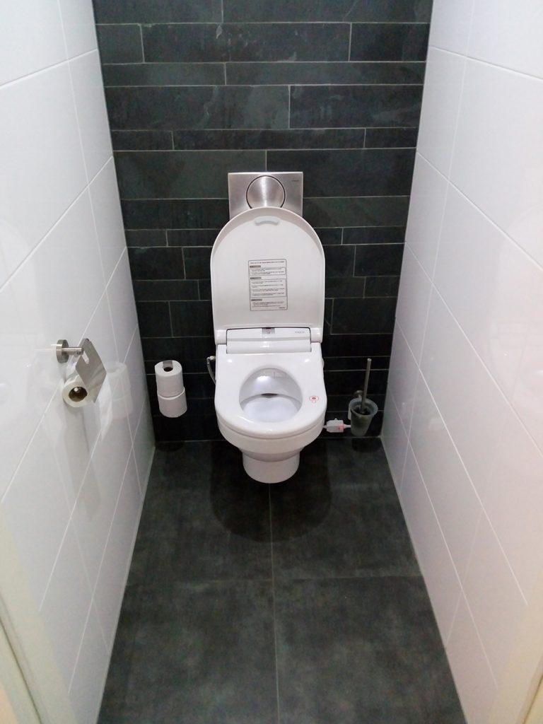 Sanitairwinkel installatie Maro DI600 douchewc (6)